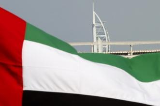 روسي يتصدر قائمة أغنى أغنياء الإمارات