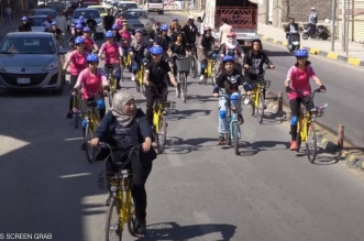 سباق دراجات نسائي بمعقل داعش السابق في العراق