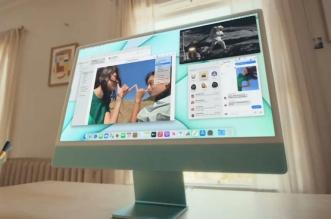 سعر جهاز iMac الجديد من آبل