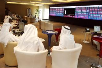سوق الأسهم السعودية ينهي تعاملات الثلاثاء منخفضًا - المواطن