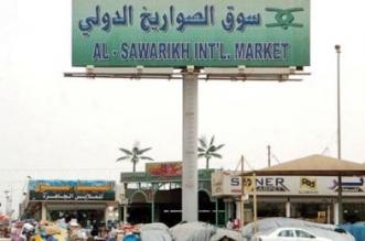 أمانة جدة تغلق 81 موقعًا بـ سوق الصواريخ الشعبي - المواطن
