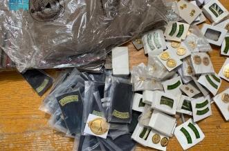 ضبط 800 قطعة أنواط ورتب وشعارات عسكرية مخالفة في الدوادمي - المواطن