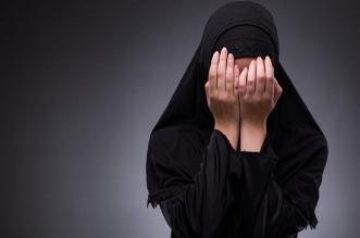 العنف الأسري عن فتاة الرياض المعنفة من والدتها: تمت مباشرة الحالة - المواطن