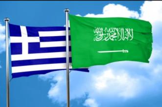 فوربس التعاون العسكري السعودي اليوناني يأخذ منحنًا جديدًا