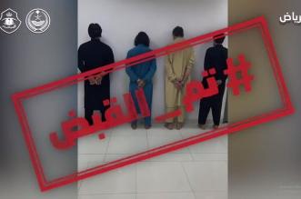 فيديو.. قبضة الأمن تطيح بمرتكبي جرائم سلب وسرقة ودهس - المواطن