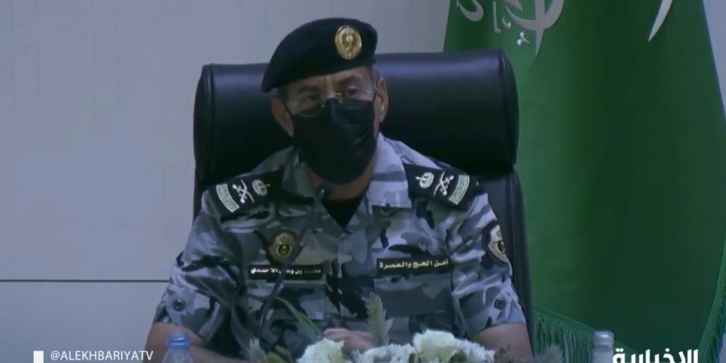 قوات أمن العمرة: لن يُسمح بالوصول إلى المسجد الحرام إلا بتصريح