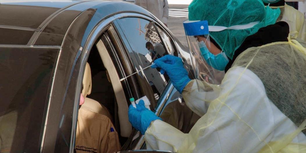 الحالات الحرجة تصل لـ 1549 ومكة تتصدر إصابات كورونا الجديدة