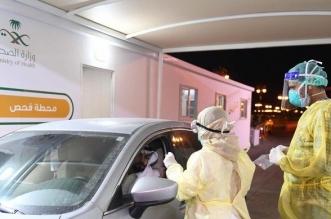 انخفاض الحالات النشطة إلى أقل من 11 ألفاً والرياض تسجل 305 إصابات - المواطن