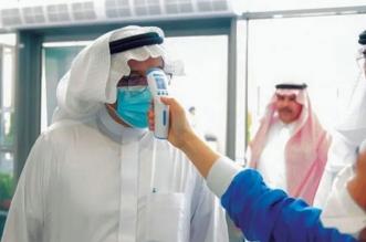 الصحة: العدوى تنتقل في 44% من الحالات قبل ظهور أعراض كورونا بيومين - المواطن