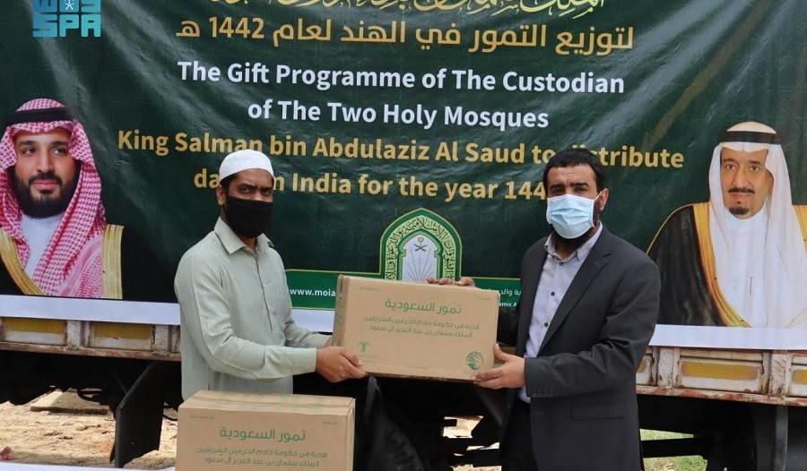 الشؤون الإسلامية توزع 4 أطنان هدية الملك سلمان من التمور في الهند