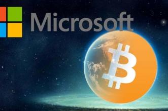 مايكروسوفت تدرس بيع Xbox بالبيتكوين (3)
