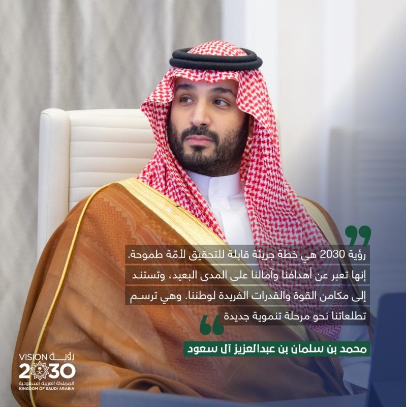 رجل الأعمال الشثري: محمد بن سلمان وعد وأوفى ورؤيته مطبّقة على أرض الواقع - المواطن