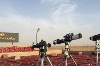 ماذا تعرف عن مرصد سدير ودوره في رصد الأهلة وهلال رمضان؟ - المواطن