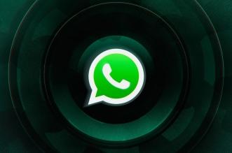 WhatsApp يؤكد طرح التحديث المثير للجدل الشهر المقبل
