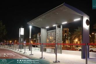نموذج لإحدى محطات توقف الحافلات في مكة المكرمة - المواطن