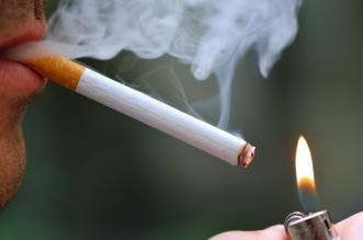 نيوزيلندا تقرر القضاء على التدخين بحلول 2025