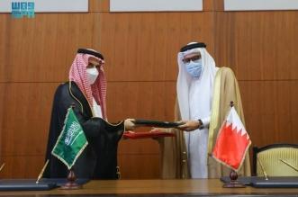 فيصل بن فرحان والزياني يترأسان الاجتماع الأول لمجلس التنسيق السعودي البحريني - المواطن