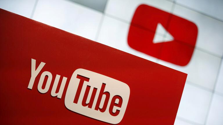 تحديث Youtube الجديد يطرح ميزات إضافية للمستخدمين