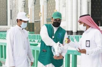100 موظف للإشراف على توزيع 25 ألف وجبة إفطار في ساحات المسجد الحرام - المواطن