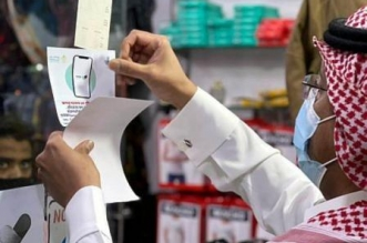 إغلاق 6 منشآت صحية مخالفة للإجراءات الوقائية في الشرقية - المواطن