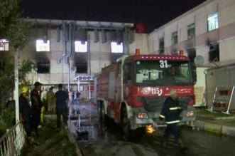 وفاة وإصابة 67 شخصاً في حريق بمستشفى لمرضى كورونا ببغداد - المواطن