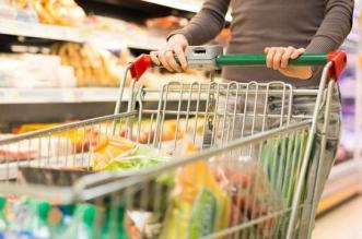 5 نصائح لـ تسوق صحي في رمضان - المواطن