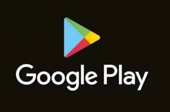 8 تطبيقات احتيالية على غوغل بلاي يجب حذفها فورًا - المواطن