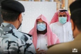 السديس يشيد بجهود الأمن في تطبيق الإجراءات الاحترازية بالمسجد الحرام - المواطن