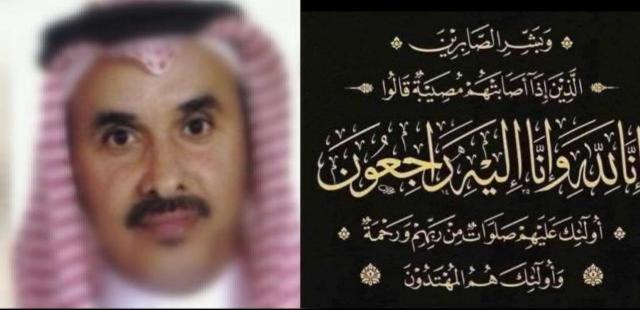 رجل الأعمال عبدالله الغامدي في ذمة الله