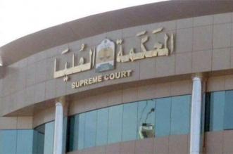 المحكمة العليا: لم يرد إلينا ما يثبت رؤية هلال رمضان - المواطن