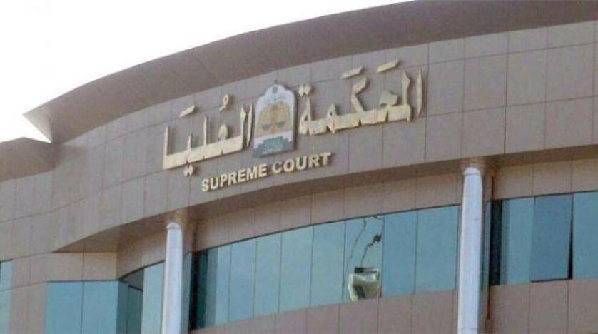 المحكمة العليا: لم يرد إلينا ما يثبت رؤية هلال رمضان