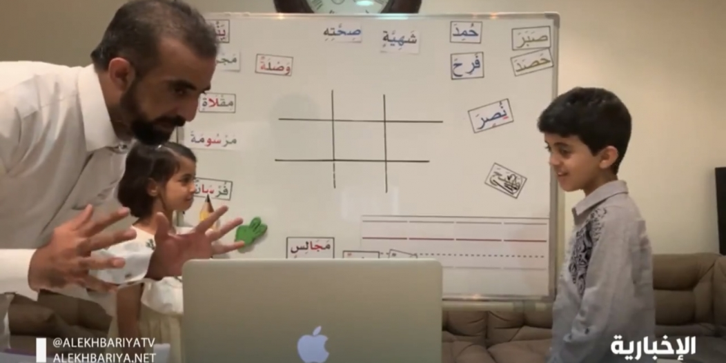 معلم سعودي يبدع عبر منصة مدرستي ومشاهداته بالملايين على يوتيوب