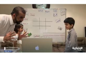 المعلم إبراهيم الشتوي