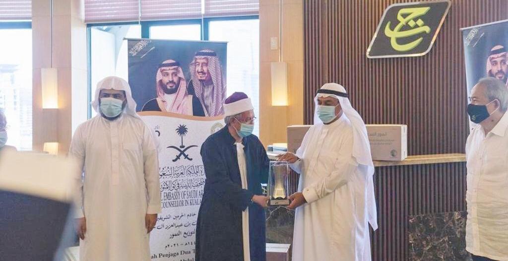 الشؤون الإسلامية توزع هدية الملك سلمان من التمور في ماليزيا