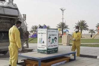 بلدية القيصومة تبدأ باستخدام حاويات النفايات الذكية