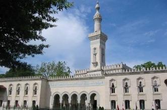 المركز الإسلامي في واشنطن