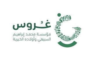 غروس الخيرية: لا علاقة لنا بمسابقة حفظ القرآن للفتيات بالقصيم - المواطن