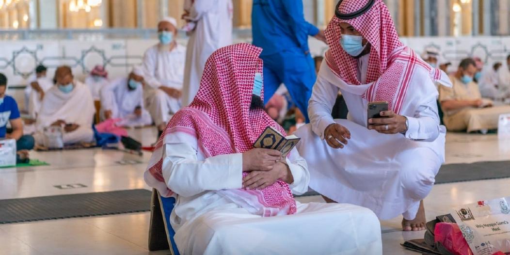 قياس مدى رضا المعتمرين والمصلين عن الخدمات في المسجد الحرام