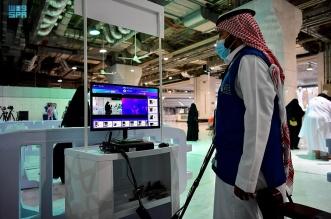 70 كاميرا حرارية عالية الدقة لسلامة قاصدي بيت الله الحرام - المواطن