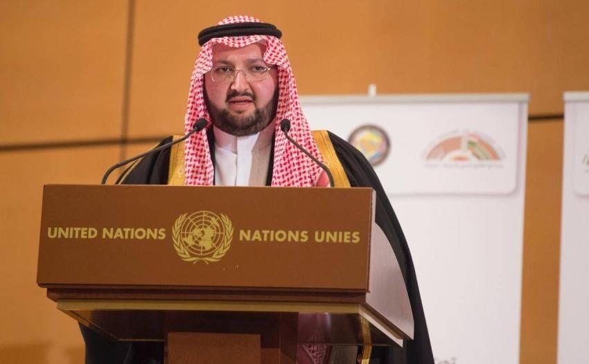 عبدالعزيز بن طلال: قرار السعودية منع عمالة الأطفال خطوة رائدة