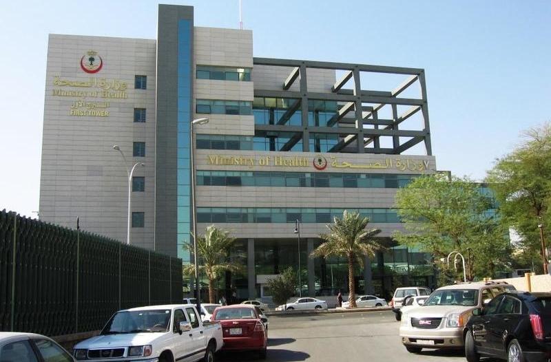 مواعيد عمل مراكز الرعاية الصحية الأولية خلال شهر رمضان