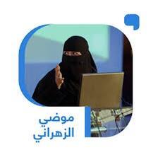 الأسر المتضررة.. ودعم منصة إحسان؟!
