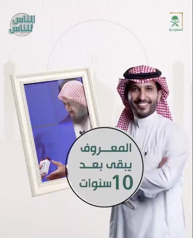 محمد الشمالي ومنقذه من حادث سير..معروف لم ُينسى منذ 10 سنوات - المواطن