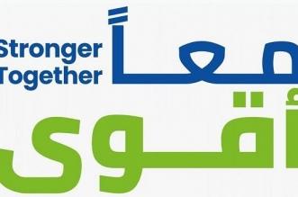 الأهلي وسامبا يعلنان إتمام الاندماج باسم البنك الأهلي السعودي - المواطن