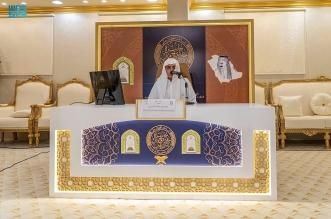 انطلاق التصفيات النهائية لجائزة الملك سلمان لحفظ القرآن بـ الجوف - المواطن