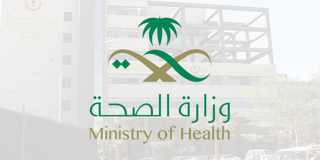 صحة الرياض: فيديو حصول مواطن على إبرة اللقاح خارج الجسم قديم