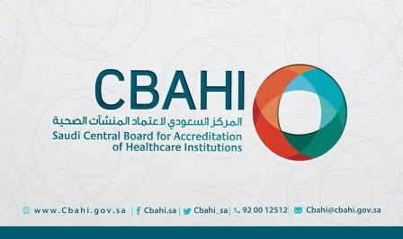 سباهي يقرر رفض اعتماد 8 مستشفيات حكومية وخاصة