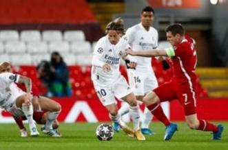 ليفربول ضد الريال