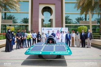 جامعة الفيصل تكشف عن أول سيارة من إنتاجها تعمل بالطاقة الشمسية - المواطن