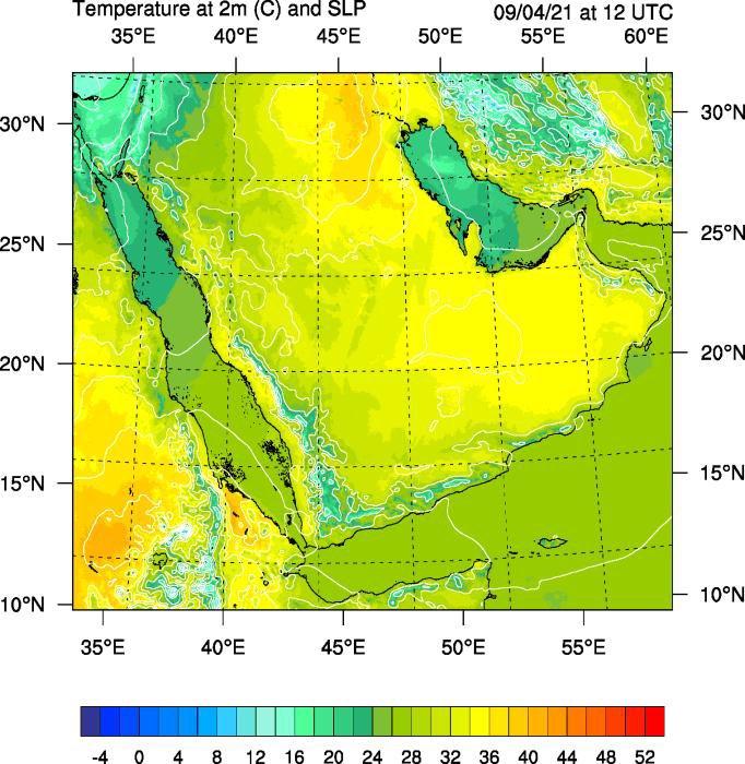 الأرصاد تتوقع تغيرات مفاجئة في درجات الحرارة - المواطن